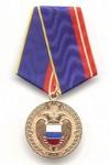 Медаль ФСО «За  воинскую доблесть»