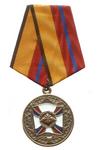 Медаль МО РФ «За трудовую доблесть» с бланком удостоверения (образца до 2018 г.)