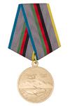 Медаль «Ветеран Ограниченного контингента советских войск в ДРА»