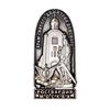 Знак «Храм святого Димитрия Донского. Росгвардия. Москва»