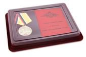 Наградной комплект к медали «100 лет войскам связи России»