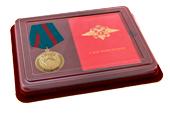 Наградной комплект к медали «10 лет ППС Сахалинской области» с бланком удостоверения (2006 - 2016)