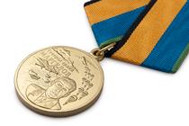 Медаль МО РФ «Генерал армии Маргелов» с бланком удостоверения