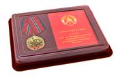 Наградной комплект к медали «125 лет Всероссийскому добровольному пожарному обществу (ВДПО)» с бланком удостоверения
