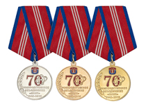 """Медаль «70 лет ПО """"Маяк""""» (подвеска томпак, латунь, нейзильбер, d 34 мм)"""