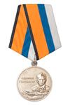 Медаль МО РФ «Адмирал Горшков» с бланком удостоверения