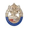 Знак «100 лет мобилизационным органам» с бланком удостоверения