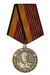 Медаль «125 лет со дня рождения Г.К. Жукова» с бланком удостоверения