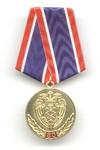 Медаль «80 лет правительственной связи»
