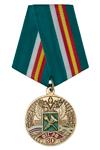 Медаль «30 лет Федеральной таможенной службе» с бланком удостоверения