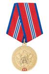 Медаль «60 лет 35 ПЧ ФПС МЧС России» с бланком удостоверения