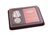 Наградной комплект к медали «20 лет Ассоциации ветеранов боевых действий ОВД и ВВ России» с бланком удостоверения