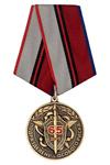 Медаль «65 лет подразделениям особого риска» (ПОР) с бланком удостоверения