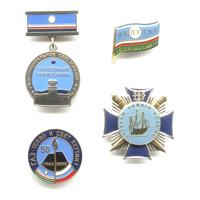 Комплект знаков «Республика Саха(Я)»