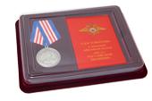Наградной комплект к медали «300 лет российской полиции», D 34 мм