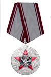 Медаль «100 лет войскам РХБЗ» нейзильбер, 36 мм.