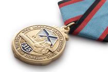 Медаль «315 лет морской пехоте России» с бланком удостоверения