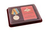 Наградной комплект к медали «100 лет ВВС»