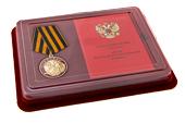 Наградной комплект к медали «Дети войны» с бланком удостоверения