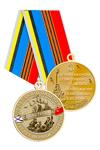 Медаль «Город-герой Севастополь» с бланком удостоверения