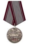 Медаль «25 лет боевым действиям на Северном Кавказе» с бланком удостоверения