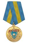 Медаль «День работников охранных организаций. Казахстан»