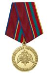 Медаль Росгвардии «За заслуги в труде» с бланком удостоверения