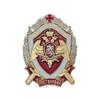 Нагрудный знак Росгвардии «Участник боевых действий»