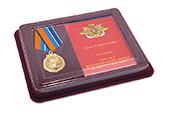 Наградной комплект к медали «320 лет Военно-морскому флоту России»