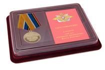 Наградной комплект к медали «60 лет атомному подводному флоту России» с бланком удостоверения