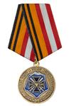 Медаль «100 лет Северо-Кавказскому (Южному) военному округу»
