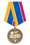 Медаль «115 лет войскам радиоэлектронной борьбы ВС РФ» с бланком удостоверения