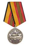 Медаль «За службу в танковых войсках РФ» с бланком удостоверения