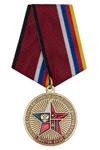"""Медаль «Совместные стратегические учения """"Маневры Восток-2018""""» с бланком удостоверения"""