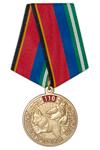 Медаль «110 лет кинологической службе России» с бланком удостоверения