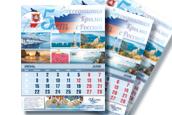 Календарь квартальный «5 лет присоединению Крыма к России» на 2019 год