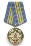 Медаль «95 лет авиации ВМФ России»
