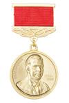 Знак на колодке «Ю.А. Гагарин»