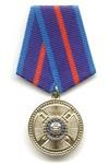 Медаль «75 лет ГАИ МВД РФ»