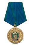 Медаль «За службу в региональном отделе специального назначения» РОСА