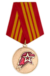 Медаль юнармейской доблести III степени с бланком удостоверения