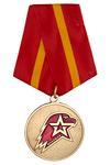 Медаль юнармейской доблести I степени с бланком удостоверения