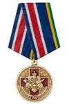 Медаль «190 лет медицинской службе УИС» с бланком удостоверения