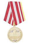 Медаль «100 лет 22-му Истребительному авиационному полку» с бланком удостоверения