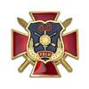 Знак двухуровневый «60 лет РВСН» с бланком удостоверения