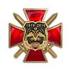 Знак двухуровневый «100 лет войскам связи России»
