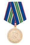 Медаль МВД РФ «И.Д. Путилин»