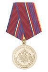 Медаль Росгвардии «За отличие в службе» 3 степени с бланком удостоверения