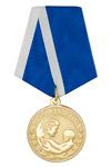 Медаль «Материнская слава»