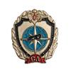 Знак «Сибирский легион»